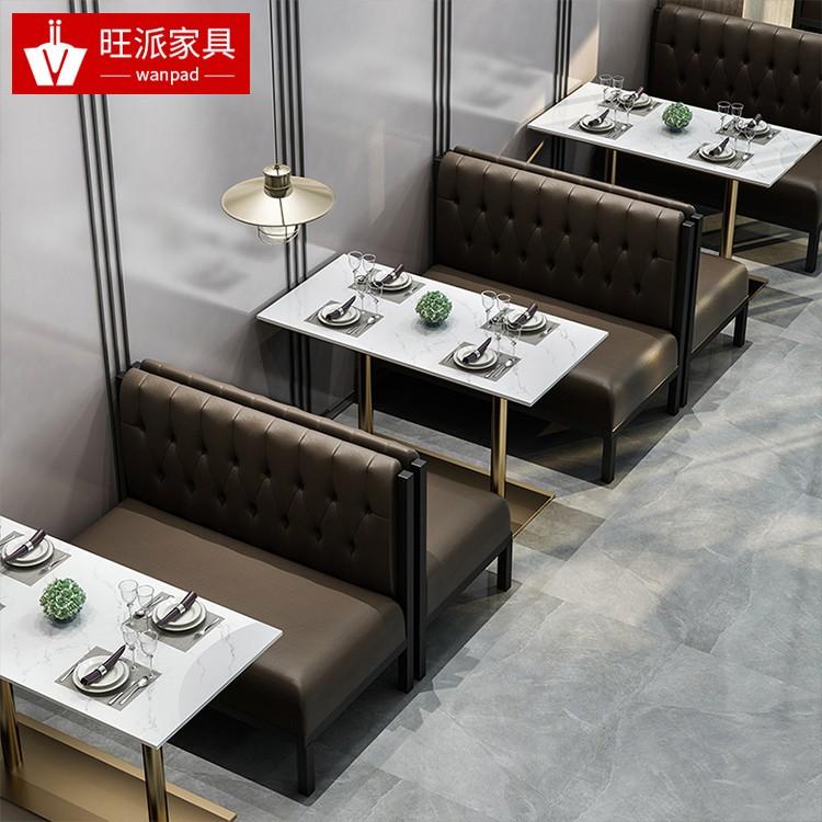 广州桥南街左小鱼酸菜鱼店极简风双面卡座沙发订制厂家