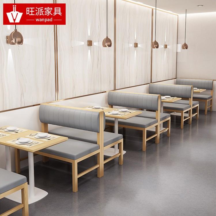广州文冲街道左小鱼酸菜鱼店新中式四人位卡座沙发订制厂家