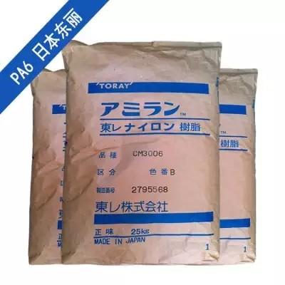 玻璃纤维增强材料PA6日本东丽CM3004G-20