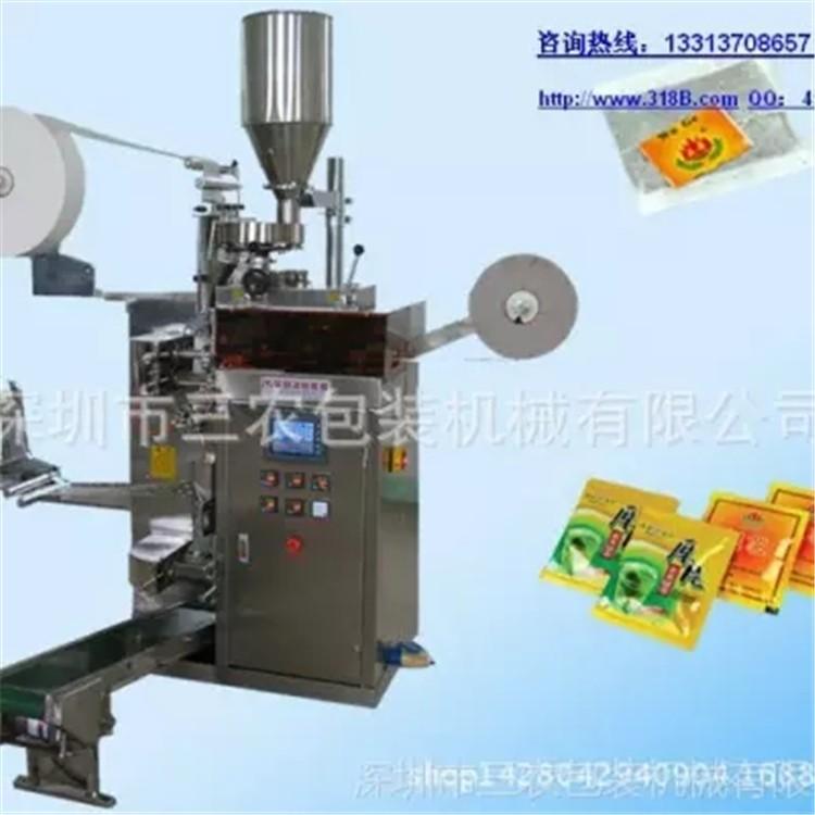 厂家直销三农牌带线带标代用茶中药保健茶包装机