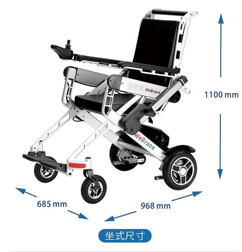 康复训练机器人老人轮椅座椅行走辅助