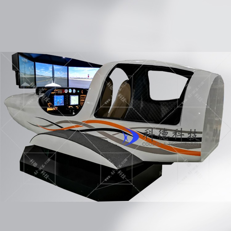 福建直销KDA40飞行模拟器 飞行虚拟现实模拟器