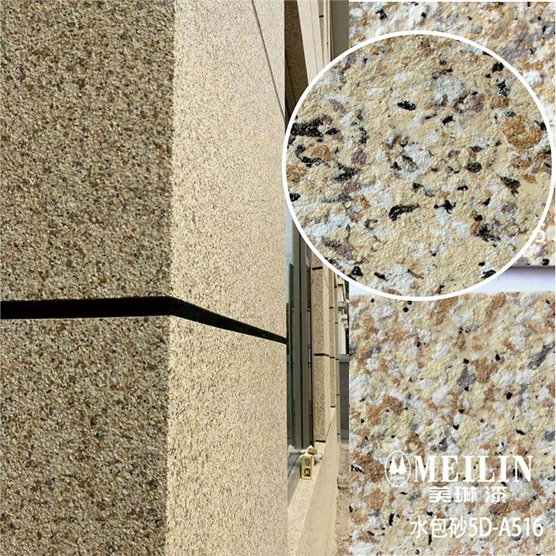 佛山厂家水包砂 多彩仿石漆 喷涂户外外墙施工内墙天然喷砂面漆防水涂料防晒