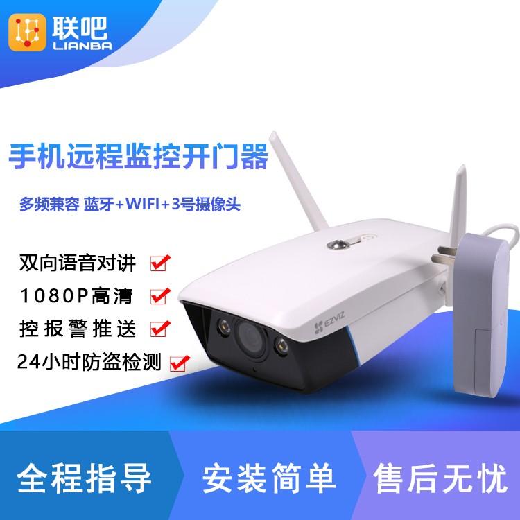 麒麟手机wifi开门器 APP远程控制开门 车库门卷帘门手机开门视频门控系统 批发面议 厂家直销