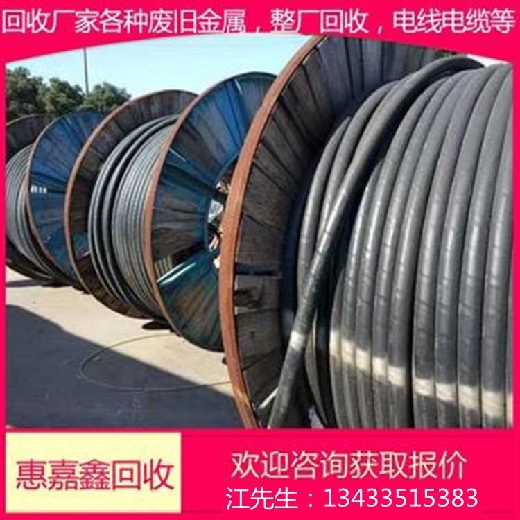 广州电缆回收 电线回收 实力雄厚 诚信价格