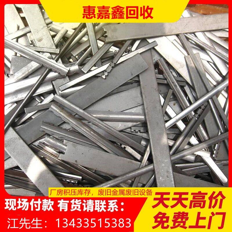 深圳福田区废旧金属回收 实力雄厚 快速上门