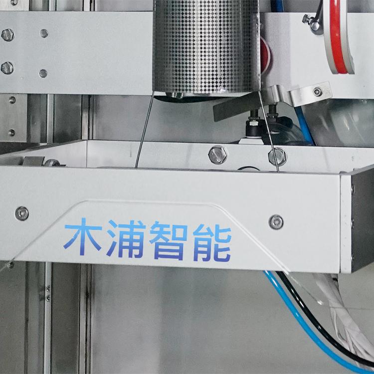 木浦智能 冰袋包装机