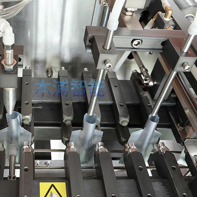 鲜枸杞原浆包装机 30ml自立袋枸杞原浆异形袋给袋式液体灌装机 木浦智能