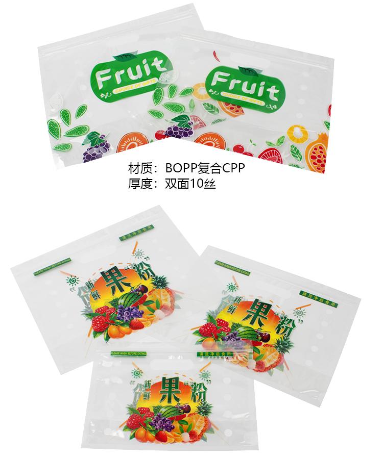 200701水果袋描述_03