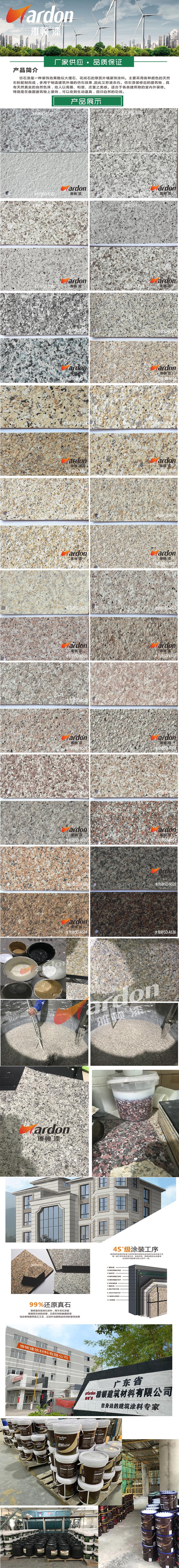 水包砂图片产品4-27