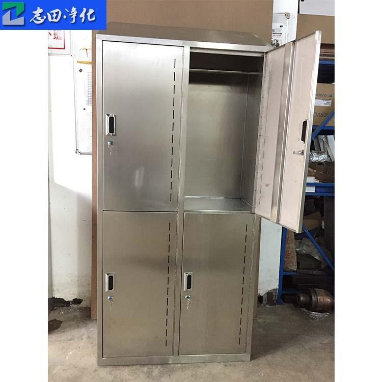 志田净化设备 四门更衣柜 更衣柜储物柜 定做更衣柜