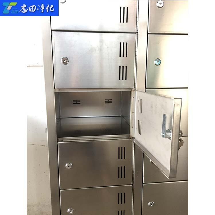广州志田供应不锈钢鞋柜 通风立式鞋柜 工厂车间鞋柜