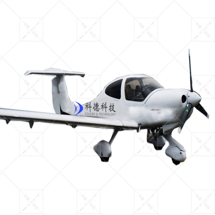 DA-40飞行模拟器 专业版飞机驾驶模拟器 可用于青少年科普