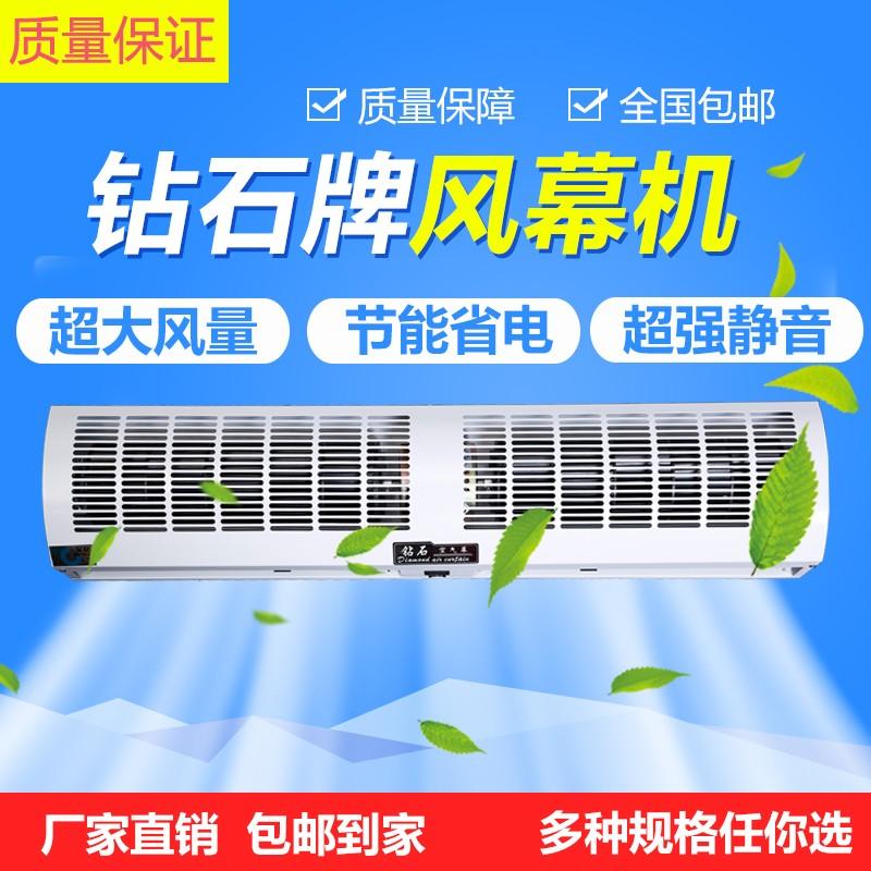 供应0.9米冷库风幕机 冷库专用风幕机  风幕机 自然风幕机 库专用风幕机