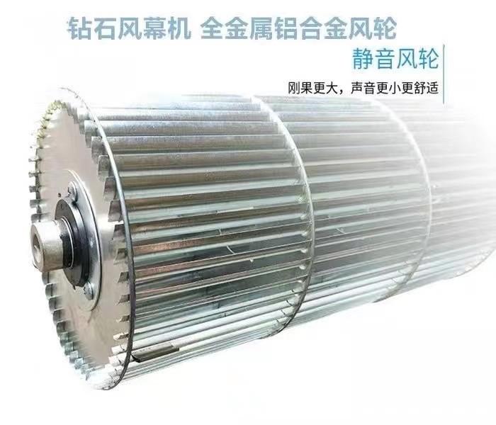 供应钻石电加热风幕机空气幕风帘机0.9米1.2米1.5米1.8米2米静音商用