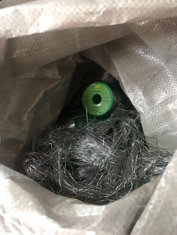 光明新区工业废锡条回收 高价回收无铅废锡线