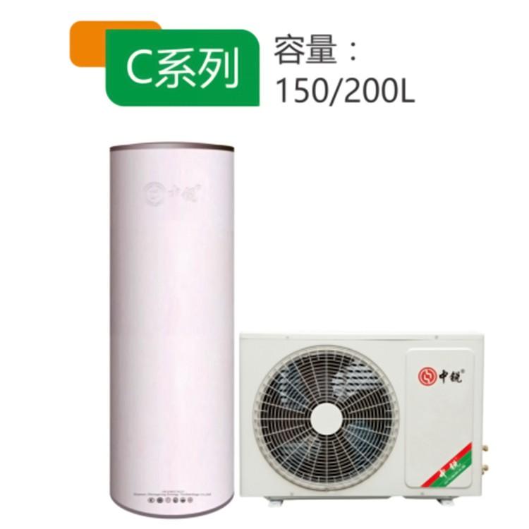 中锐立式家用空气能热水器报价 厦门家用空气能热泵直销