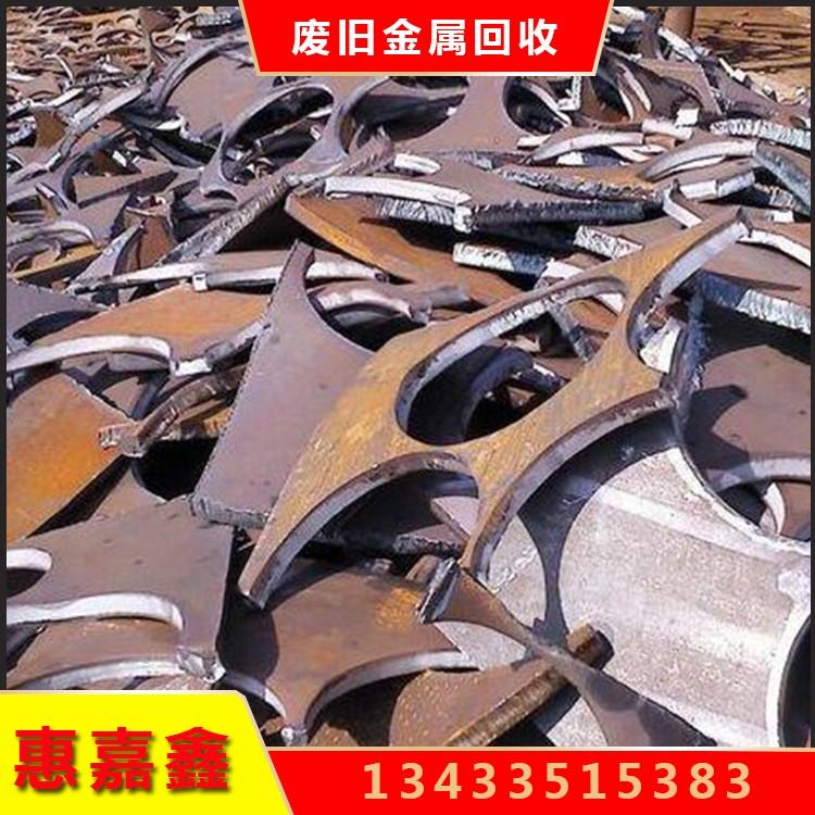 工业废铁回收 压铸废铁回收 废钢回收厂家 大型回收站