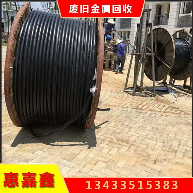 电线电缆回收实力商家 高价回收废电缆厂家