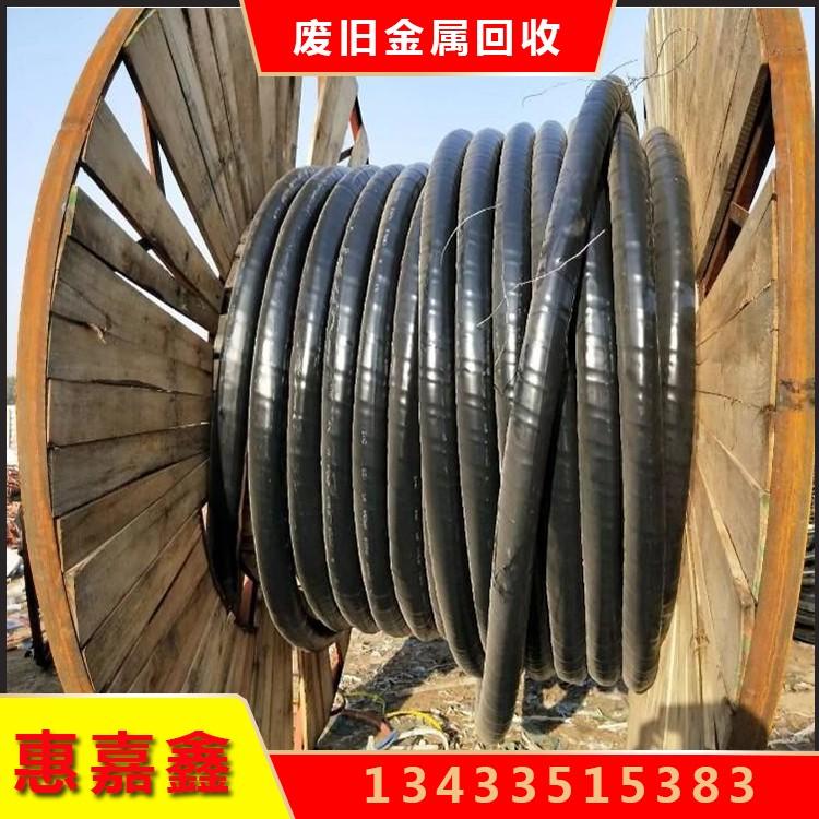 废旧电线电缆 电子线数据线 废料废金属 废铜再生资源回收站
