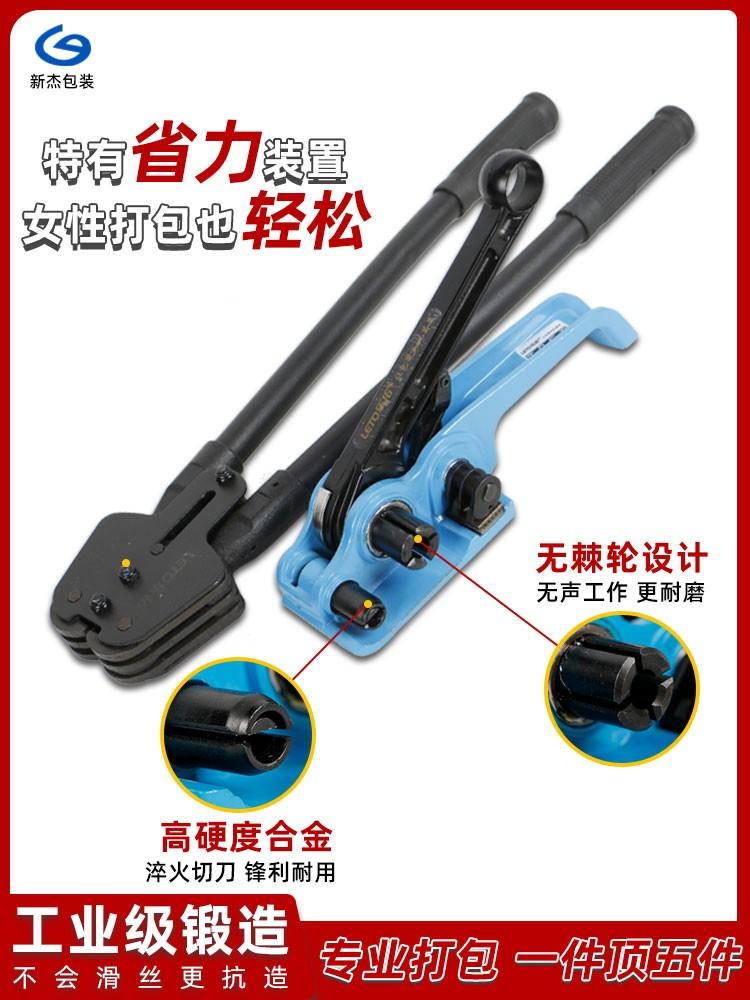 厂家直销打包工具 便携式手动打包机 手动打包机械钳