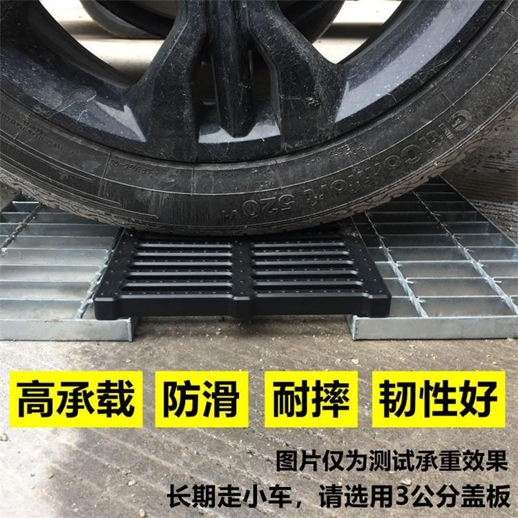 厂家直销雨水篦子 街道耐腐蚀下水道井盖排水沟盖板 塑胶雨水篦子
