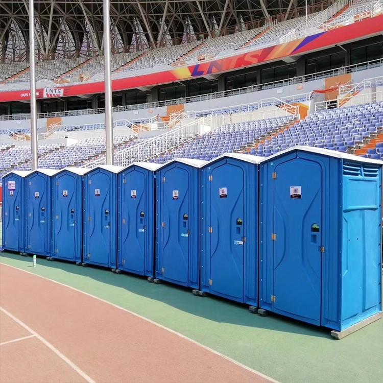 体育场移动厕所租赁 可移动公厕洁运厂家现货专供