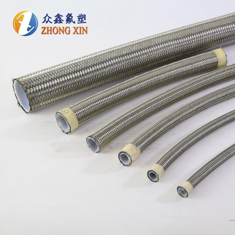 铁氟龙耐高温耐腐蚀编织直管 四氟煤气高压管 注塑机导油管12内径8mm