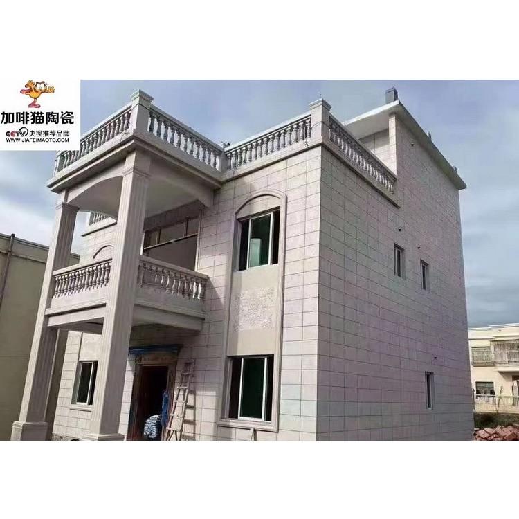 加咖猫陶瓷厂家直销 外墙瓷砖  罗马陶瓷地砖 建材家装 厂家批发泉州