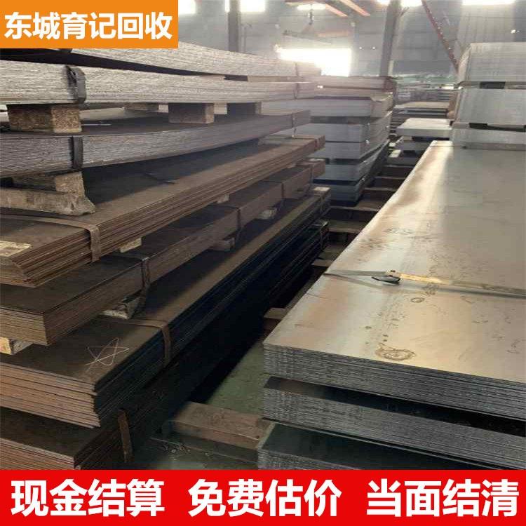 中山市废铜回收 废铜回收公司上门回收 高价回收废铜铝
