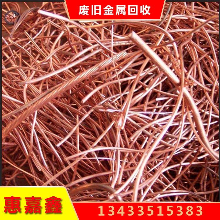 广东废铜回收铜板紫铜磷厂家回收废旧电线铜 回收站