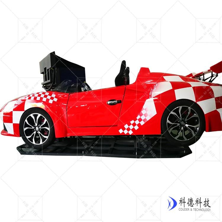 跑车模拟器 真车体验驾驶 驾驶模拟器厂家直销