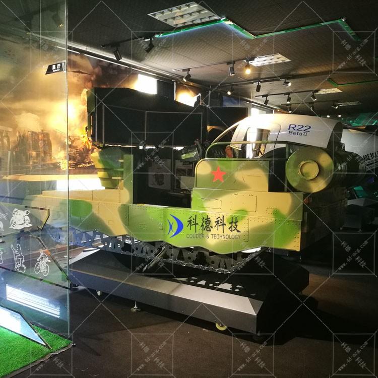 海陆空模拟器 坦克模拟器 驾驶模拟器