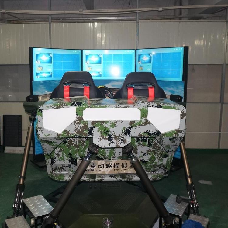 坦克模拟器优质供应