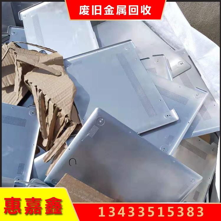 废铝回收 废铝块回收 废铝型材回收 废旧铝合金回收厂家