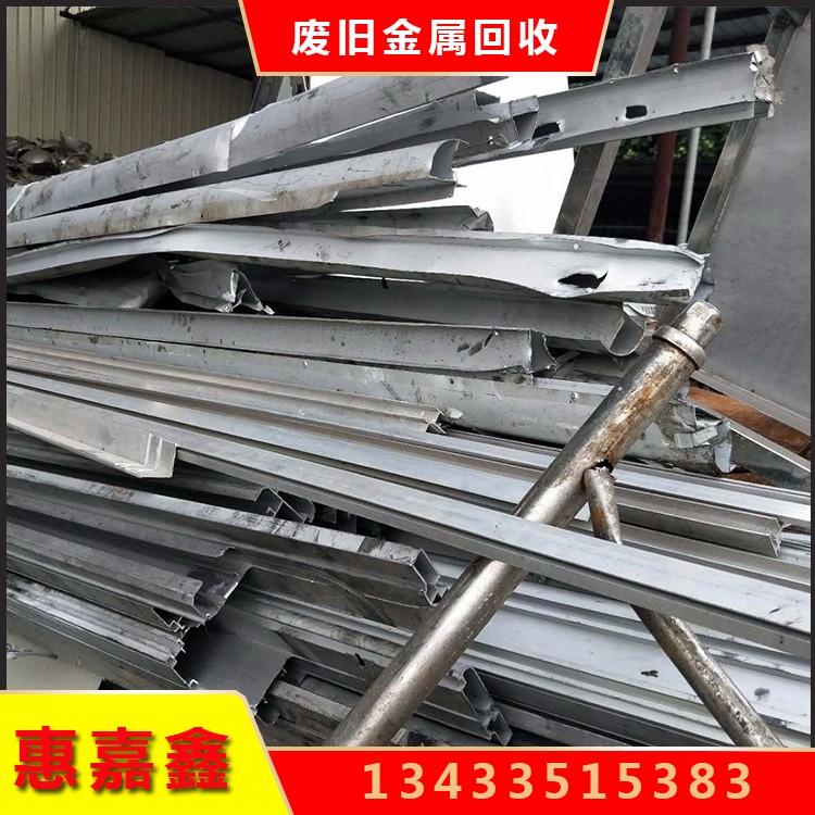 废铝回收 废铝回收价格