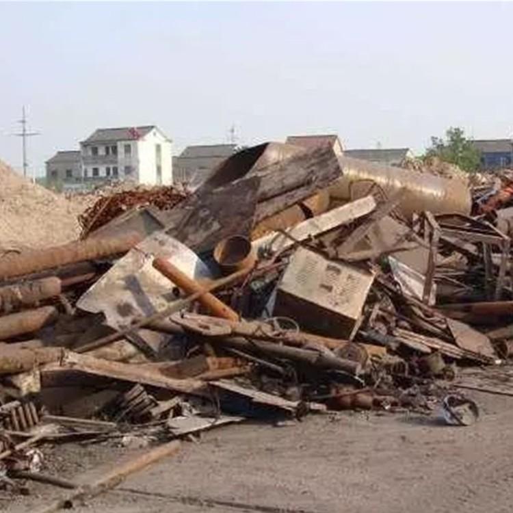 广东废旧金属铁回收 废铁回收厂家 厂家直销