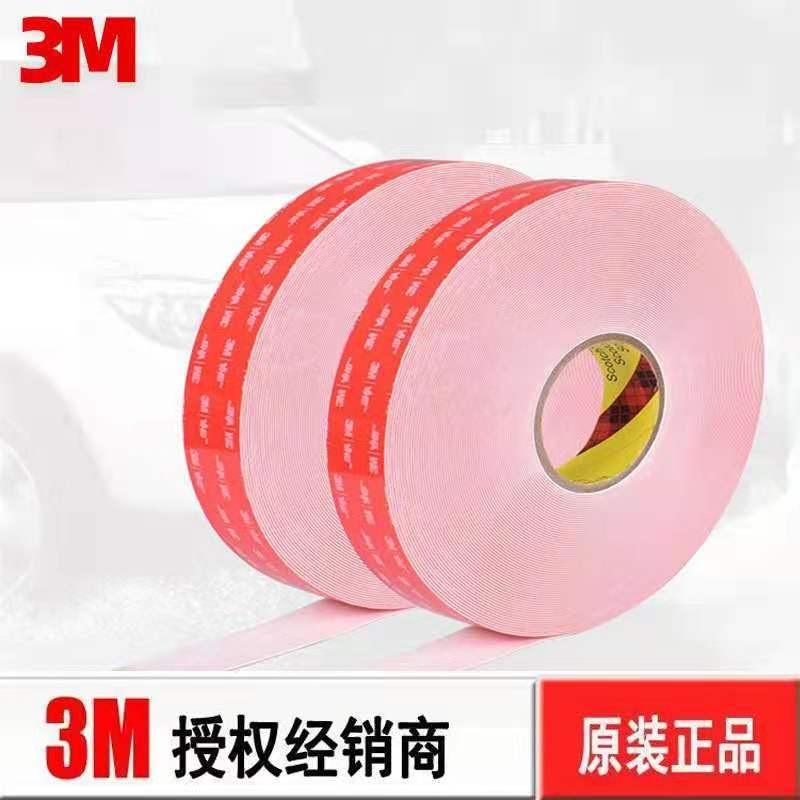 泡棉双面胶带 3MLSE-110WF白色泡棉胶免底涂剂使用系列双面胶带