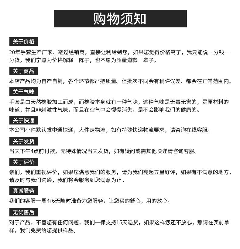 阿里紫蓝色丁腈详情页_16