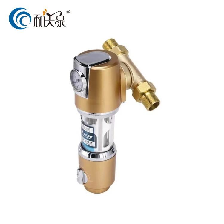 品牌前置净水器代理店 精密过滤器代理加盟 前置净水器加盟代理 前置精密过滤器-净水器代理