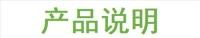2_看图王