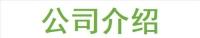 微信图片_20210605125446_看图王