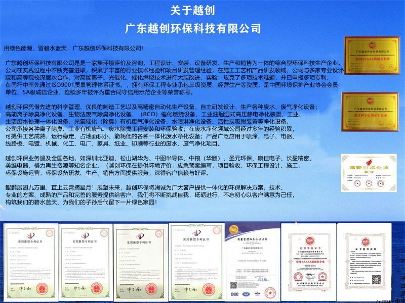www.pptbz_看图王