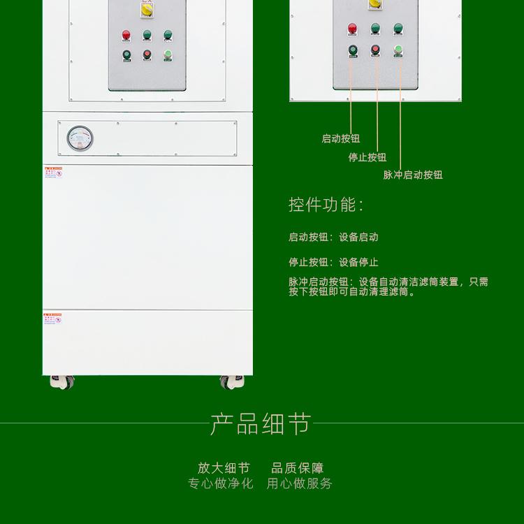 防爆工业集尘机_02
