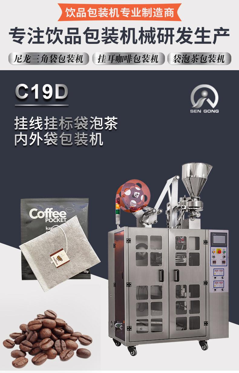 C19D_01