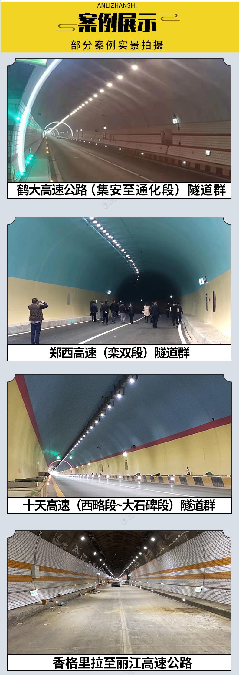 隧道诱导柜_04