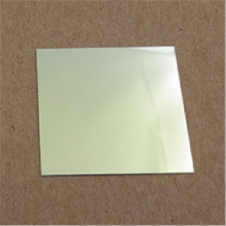 470nm窄带滤光片 分光镜片 通光镜片