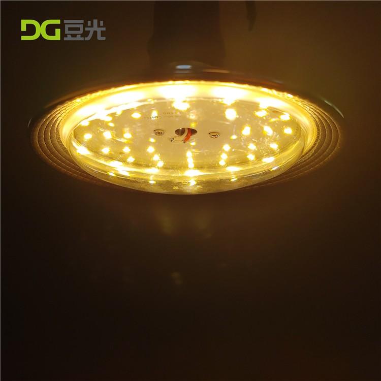 火龙果反季促花补光LED植物生长灯户外防雨铝壳小飞碟灯泡暖白光