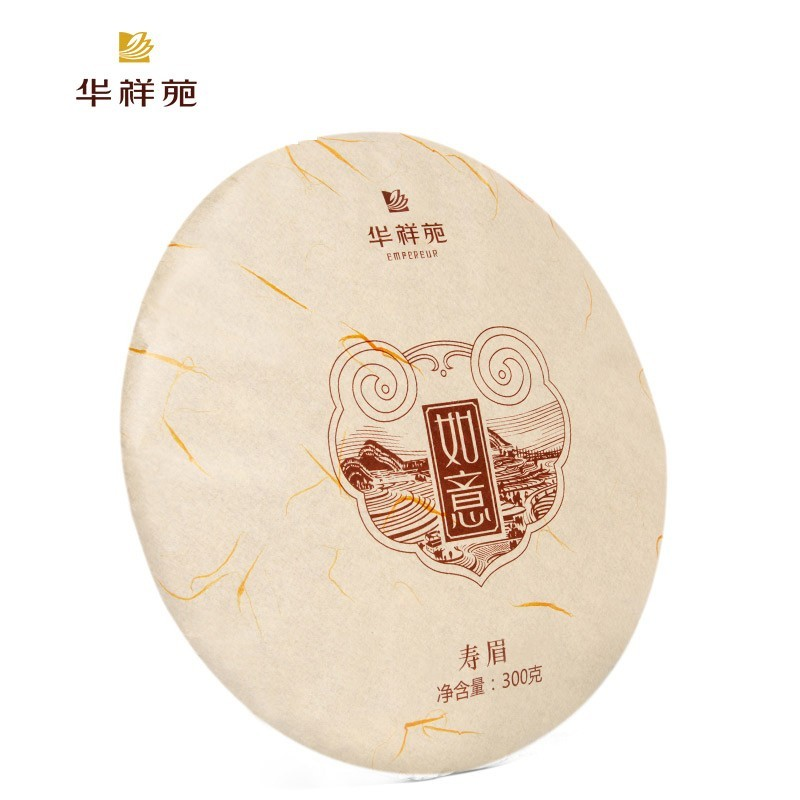 华祥苑茶叶 如意福鼎寿眉老白茶饼 茶叶加盟品牌 茶叶店加盟 茶叶礼盒装