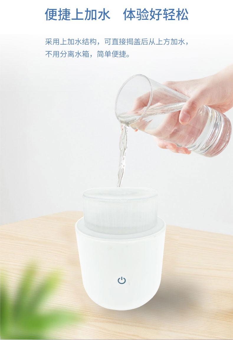 加湿器2_09
